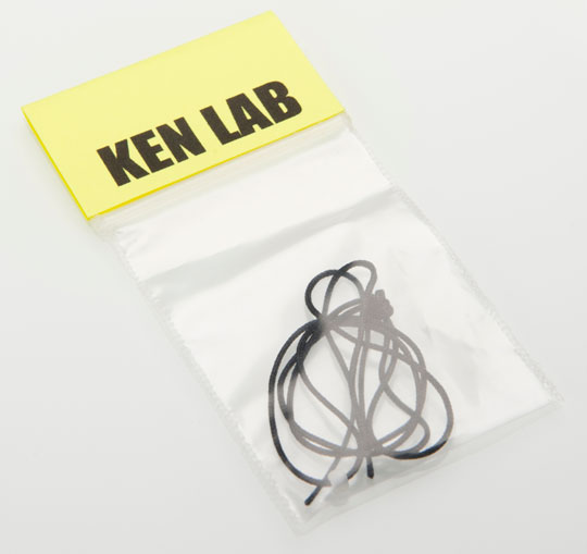 KEN LAB black spare string